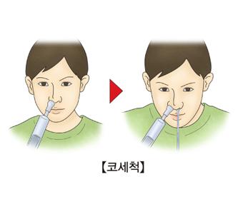 코세척을 하고있는 남성